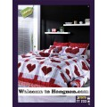 ชุดเครื่องนอน ผ้าห่มนวม ชุดผ้าปูที่นอนโตโต้  TT233