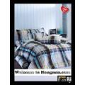 ชุดเครื่องนอน ผ้าห่มนวม ชุดผ้าปูที่นอนโตโต้  TT273(น้ำตาล)