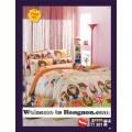 ชุดเครื่องนอน ผ้าห่มนวม ชุดผ้าปูที่นอนโตโต้  TT301