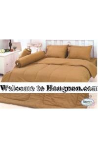 ชุดเครื่องนอน ผ้าห่มนวม ชุดผ้าปูที่นอนทิวลิป สีพื้น สีน้ำตาล (Brown)