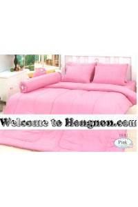 ชุดเครื่องนอน ผ้าห่มนวม ชุดผ้าปูที่นอนทิวลิป สีพื้น สีชมพู (Pink)
