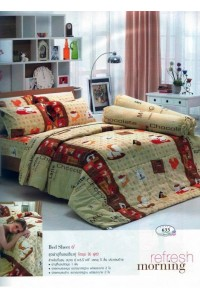 ชุดเครื่องนอน ผ้าห่มนวม ชุดผ้าปูที่นอนทิวลิป 633