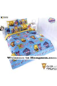 ชุดเครื่องนอน ผ้าห่มนวม ชุดผ้าปูที่นอนโตโต้ ลายการ์ตูนลิขสิทธิ์ คิวตี้ CU29