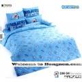 ชุดเครื่องนอน ผ้าห่มนวม ชุดผ้าปูที่นอนโตโต้ ลายการ์ตูนลิขสิทธิ์ โดราเอมอน DM04