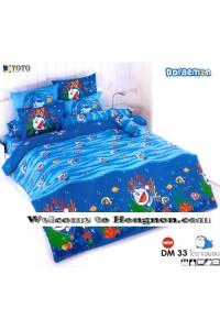 ชุดเครื่องนอน ผ้าห่มนวม ชุดผ้าปูที่นอนโตโต้ ลายการ์ตูนลิขสิทธิ์ โดราเอมอน DM033