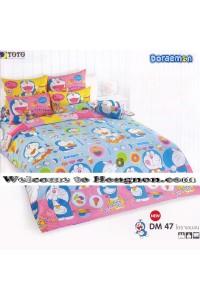 ชุดเครื่องนอน ผ้าห่มนวม ชุดผ้าปูที่นอนโตโต้ ลายการ์ตูนลิขสิทธิ์ โดราเอมอน DM47