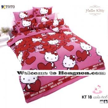ชุดเครื่องนอน ผ้าห่มนวม ชุดผ้าปูที่นอนโตโต้ ลายการ์ตูนลิขสิทธิ์  คิตตี้ KT18
