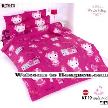 ชุดเครื่องนอน ผ้าห่มนวม ชุดผ้าปูที่นอนโตโต้ ลายการ์ตูนลิขสิทธิ์  คิตตี้ KT19