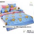 ชุดเครื่องนอน ผ้าห่มนวม ชุดผ้าปูที่นอนโตโต้ ลายการ์ตูนลิขสิทธิ์ หมีพูห์ PH25