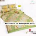 ชุดเครื่องนอน ผ้าห่มนวม ชุดผ้าปูที่นอนโตโต้ ลายการ์ตูนลิขสิทธิ์ หมีพูห์ PH48