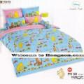 ชุดเครื่องนอน ผ้าห่มนวม ชุดผ้าปูที่นอนโตโต้ ลายการ์ตูนลิขสิทธิ์ หมีพูห์ PH50