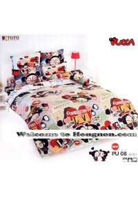 ชุดเครื่องนอน ผ้าห่มนวม ชุดผ้าปูที่นอนโตโต้ ลายการ์ตูนลิขสิทธิ์ พุ๊กค๊า PU08