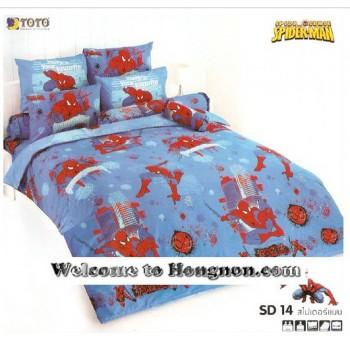 ชุดเครื่องนอน ผ้าห่มนวม ชุดผ้าปูที่นอนโตโต้ ลายการ์ตูนลิขสิทธิ์  สไปเดอร์แมน SD14