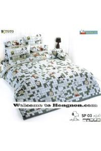 ชุดเครื่องนอน ผ้าห่มนวม ชุดผ้าปูที่นอนโตโต้ ลายการ์ตูนลิขสิทธิ์ สนู๊ปปี้ SP03